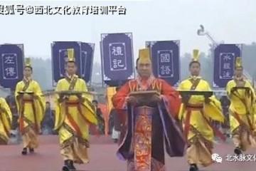 中华礼仪教育的开展及古代开学礼
