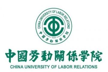 这所国字号大学中华全国总工会仅有直属分数低部分省份大专招生