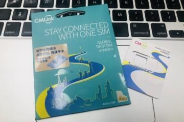 无限流量,5G漫游,2020 年最强手机卡出炉 | CMLink 留学生网课卡