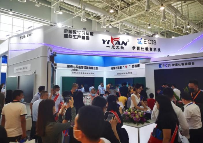 湖南一凡从用户需求出发造中国好黑板