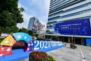 中电鹰硕智慧纸笔解决方案引领数字教育变革惊艳亮相2021世界超高清大会