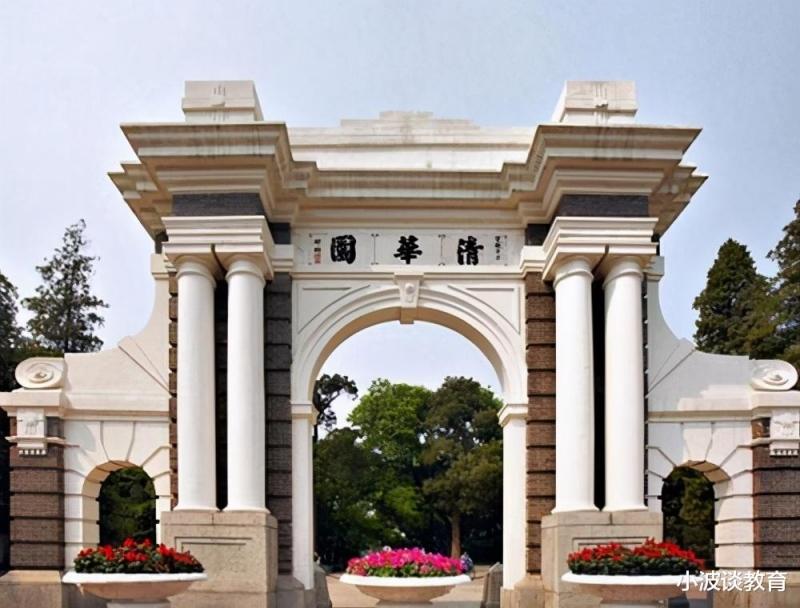绝对优秀浙江省36人被保送清华北大其中13人来自同一所高中