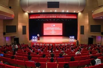 首都高校科技志愿服务总队正式成立