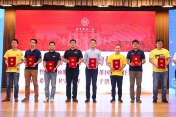 北科大举行MEI机器人团队20周年校友返校活动